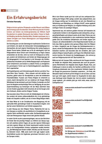 https://axeptdesign.de/wp-content/uploads/2014/08/Zeitsprung_Islam-12.jpg