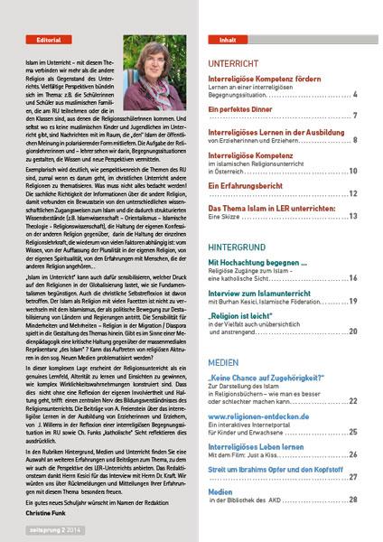 https://axeptdesign.de/wp-content/uploads/2014/08/Zeitsprung_Islam-3.jpg